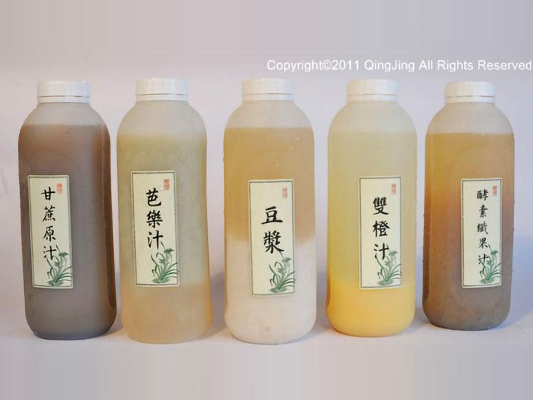 塑化劑之安心飲品事件