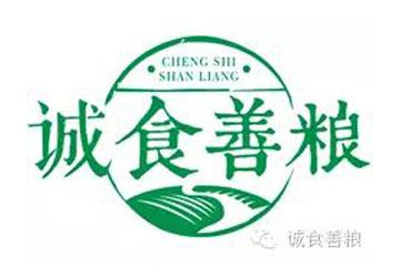 中國 誠食善糧 網路報導